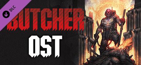 BUTCHER - Extended Soundtrack