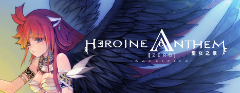Heroine Anthem Zero - 圣女之歌 ZERO