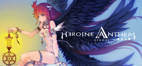Teaser image for Heroine Anthem Zero