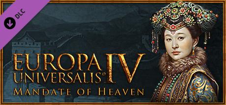 Expansion - Mandate of Heaven   DLC
