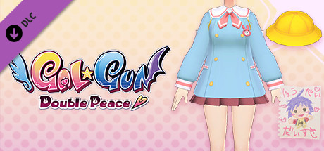 Gal*Gun: Double Peace - 'Blast From the Past' Costume Set
