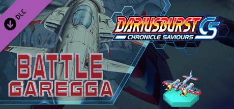 DARIUSBURST Chronicle Saviours - Battle Garegga