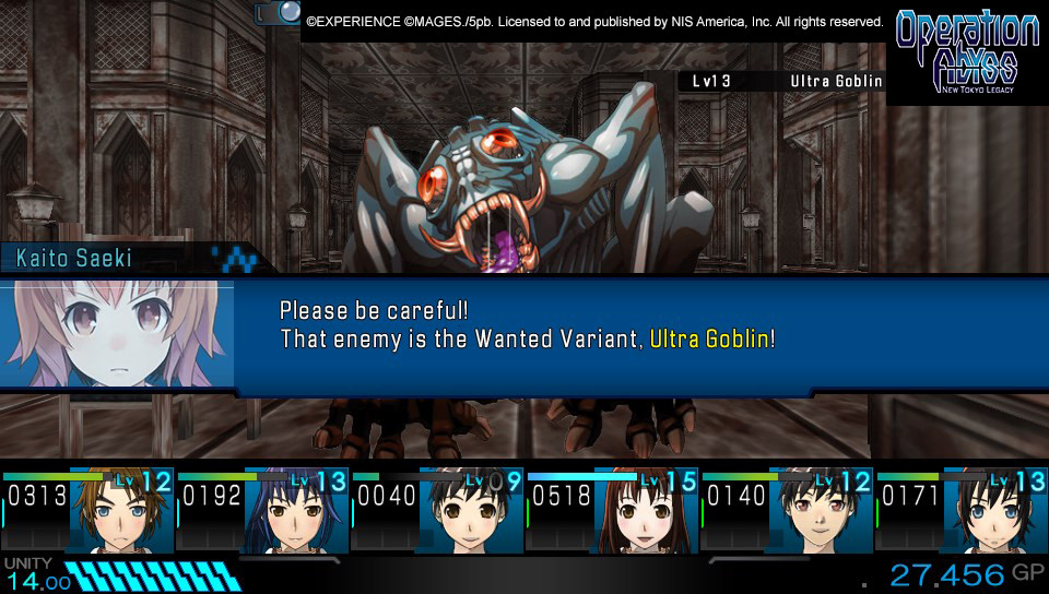 Operation Abyss: New Tokyo Legacy Screenshot 2