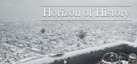 Horizon Of History