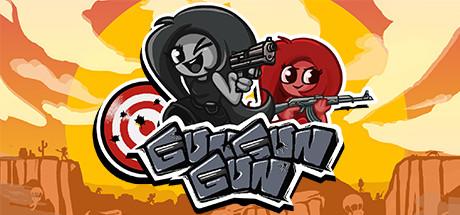 GUNGUNGUN cover art