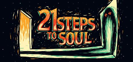 21 Steps to Soul