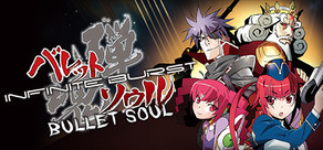 BULLET SOUL INFINITE BURST cover art