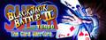 Super Blackjack Battle 2 Turbo Edition - The Card Warriors PC download