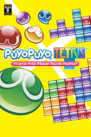 Puyo PuyoTetris poster image on Steam Backlog