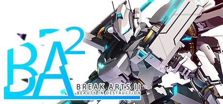 Teaser image for BREAK ARTS II