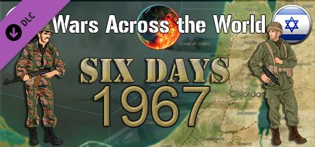 Wars Across the World: Six Days 1967
