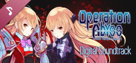Operation Abyss: New Tokyo Legacy - Digital Soundtrack