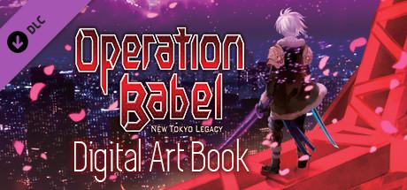 Operation Babel: New Tokyo Legacy / 東京新世録 オペレーションバベル - Digital Art Book / デジタル・アートブック