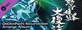 DoDonPachi Resurrection Arrange Album Screenshot Gameplay