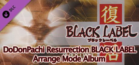 DoDonPachi Resurrection BLACK LABEL Arrange Mode Album