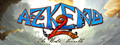 Azkend 2: The World Beneath Screenshot Gameplay