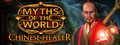 Myths of the World: Chinese Healer Collector's Edition Screenshot Gameplay