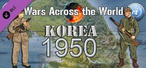 Wars Across the World: Korea 1950 cover art