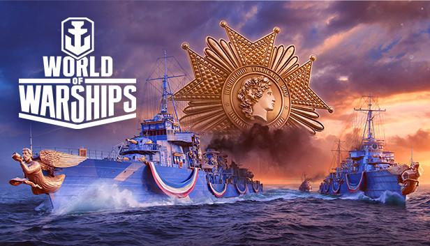 world of warships albany бонус код