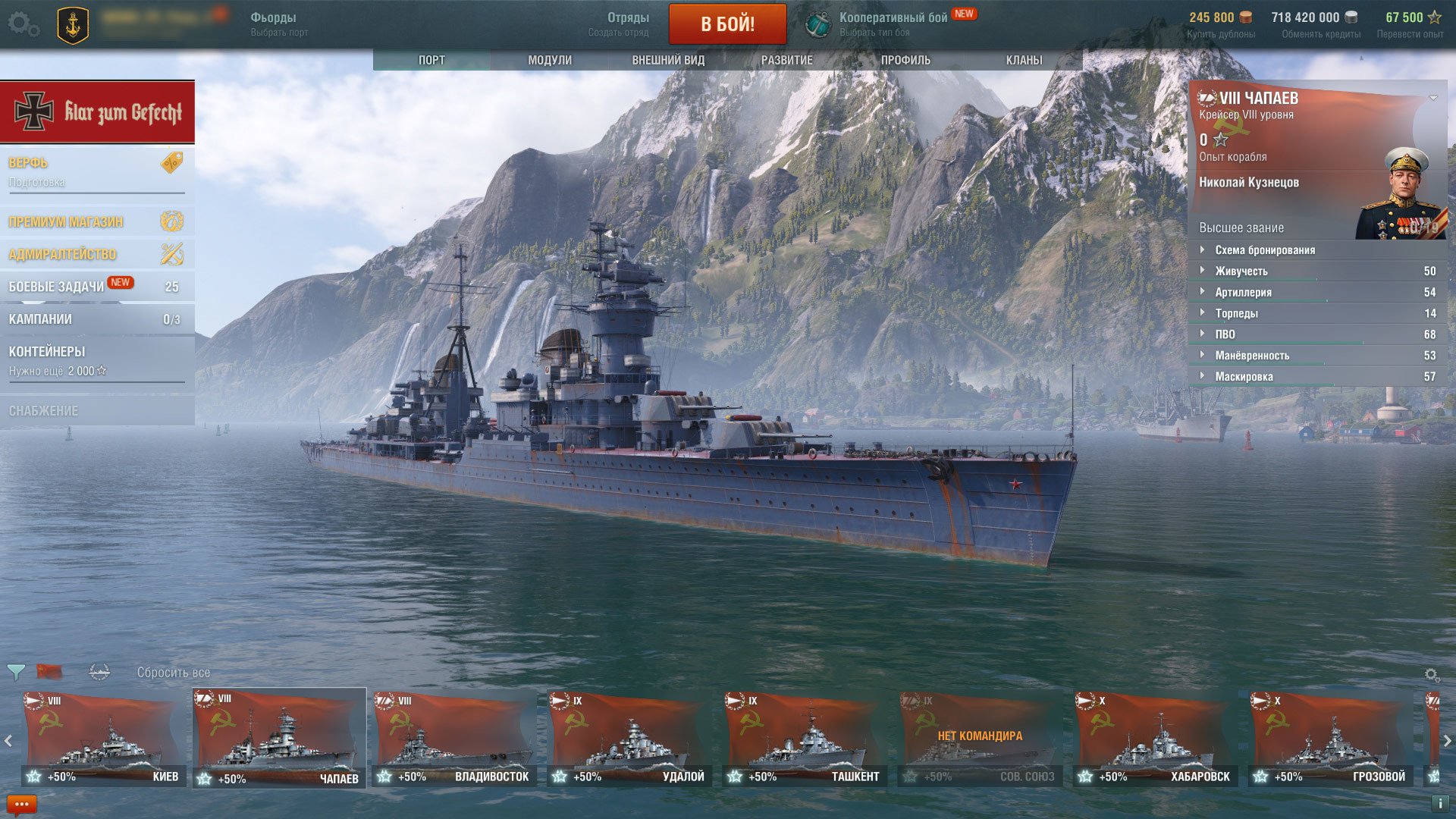 Обои wg, wargaming net, wows, мир кораблей, шторм. Игры foto 19