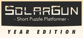 SolarGun cover art