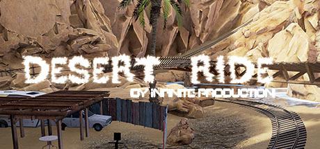 沙漠过山车(Desert Ride Coaster)
