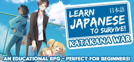 Teaser image for Learn Japanese To Survive! Katakana War