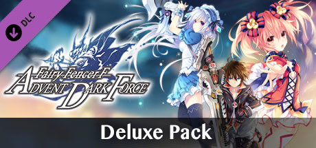 Fairy Fencer F ADF Deluxe Pack | デラックスセット | 數位附錄套組