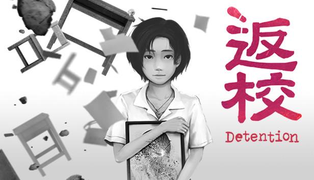 Detention on Steam