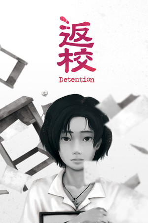 Detention poster image on Steam Backlog