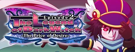 The Legend of Dark Witch 2 (魔神少女エピソード2)