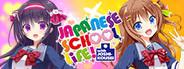 Japanese School Life