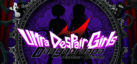 Danganronpa Another Episode: Ultra Despair Girls cover art