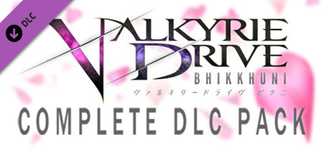VALKYRIE DRIVE Complete DLC Pack