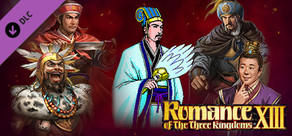 Romance of the Three Kingdoms XIII: Best Scenario for
