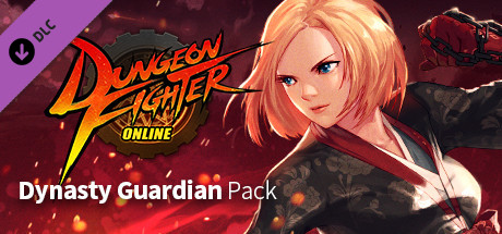 Dungeon Fighter Online: Dynasty Guardian Pack