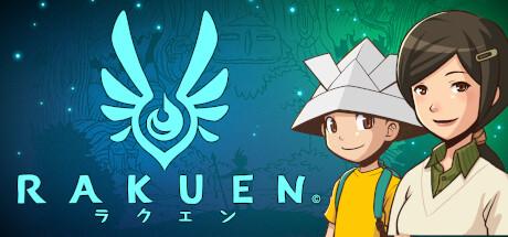 Rakuen cover art