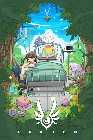 Rakuen poster image on Steam Backlog