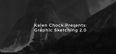 Kalen Chock Presents: Graphic Sketching 2.0