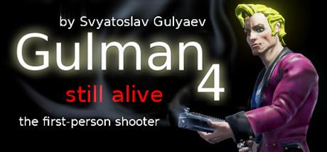 Gulman 4: Still alive on Steam