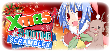 Xmas Shooting - Scramble!!