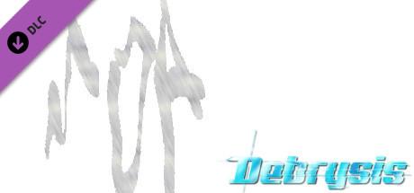 Moa Pillar - Debrysis OST