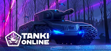 Играть в стратегии про танки онлайн бесплатно дивитися фільми про гонки онлайн