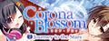 Corona Blossom Vol.3 Journey to the Stars Screenshot Gameplay