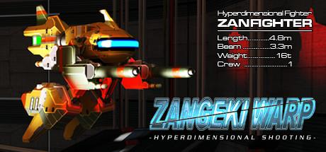 ZANGEKI WARP cover art