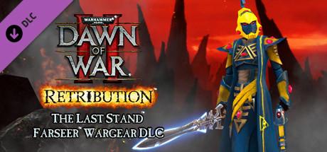 Warhammer 40,000: Dawn of War II: Retribution - Farseer Wargear DLC