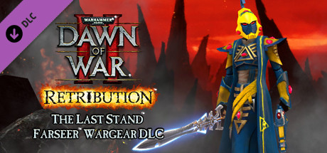Warhammer 40,000: Dawn of War II: Retribution - Farseer Wargear DLC