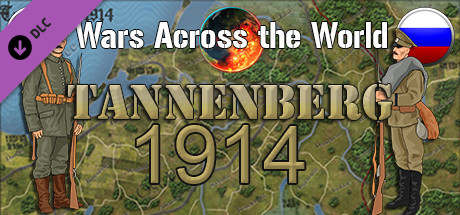 Wars Across the World: Tannenberg 1914 2017 pc game Img-2