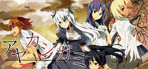Steam Curator: Anime Card Collectors