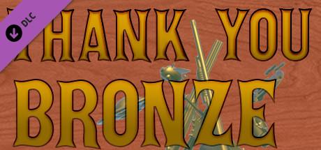 Skeet: VR Target Shooting - Thank You Bronze